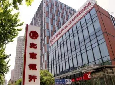 咸阳北京银行