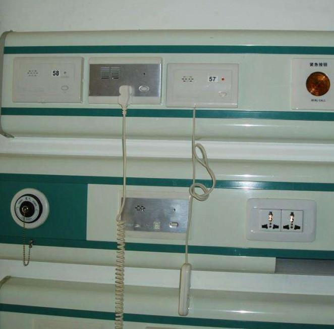 床头设备带 社区诊所设备带定制