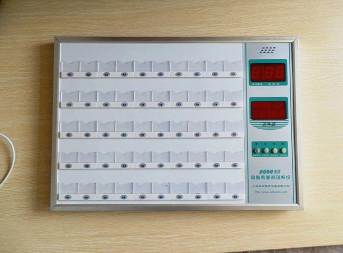 张家口医护对讲系统设备 月子中心病房呼叫器系统