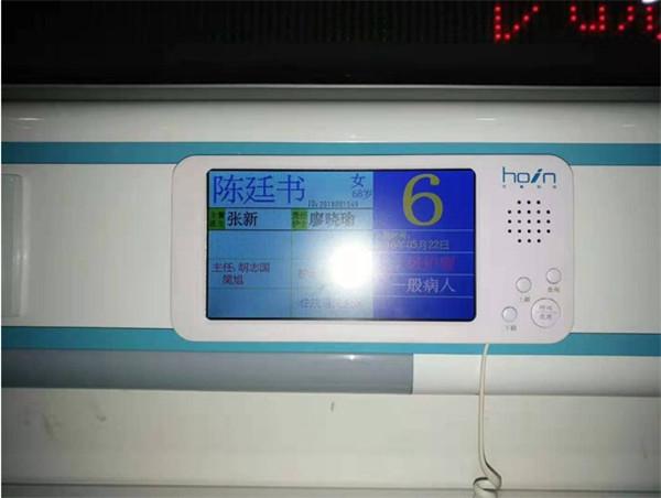 病床呼叫系统 病房床头按铃呼叫器