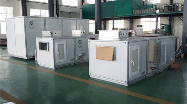 张家口净化空调机组设备 节能空调机组净化专用
