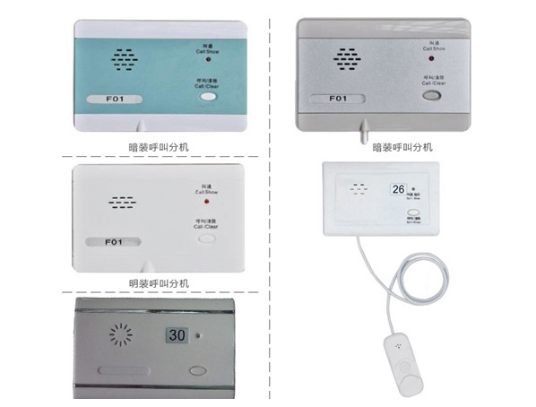 医院对讲呼叫器系统5个安装步骤!医院对讲呼叫器系统三个使用操作方法!
