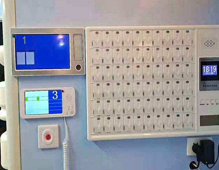 病房传呼对讲系统安装