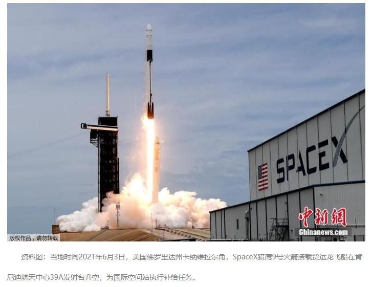 重大飞跃!SpaceX将送..全平民机组进入太空轨道