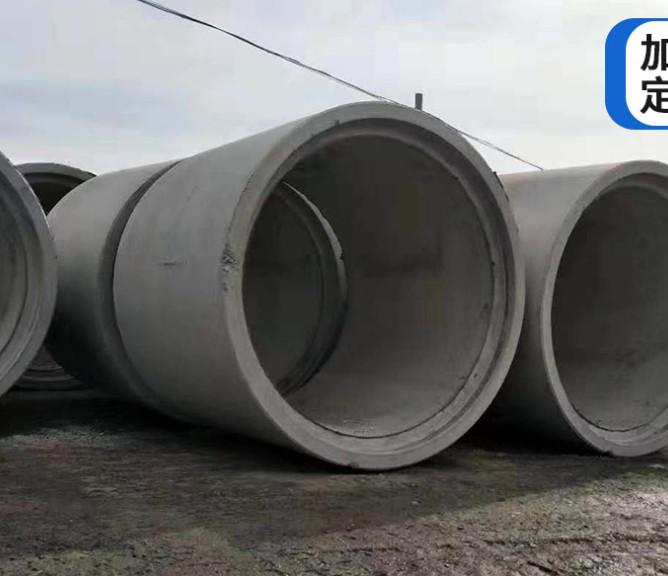 1000mm水泥管张家口水泥排水管厂家直销