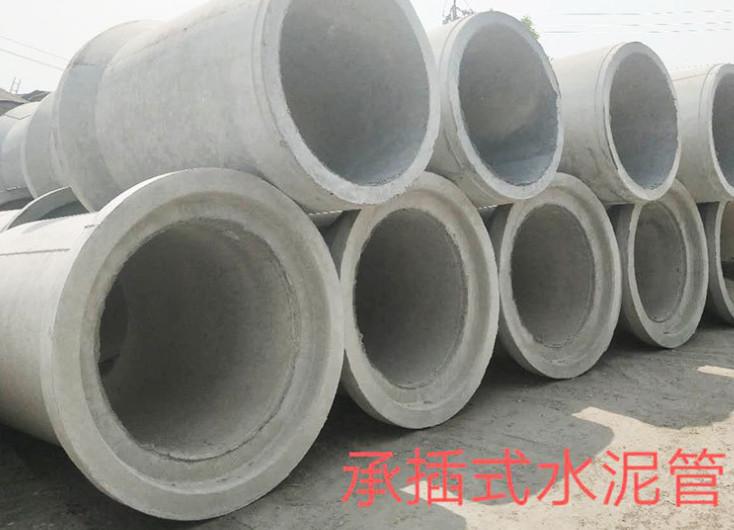 张家口水泥管管道的连接方式及注意事项!水泥管在安装施工四个规范要求!