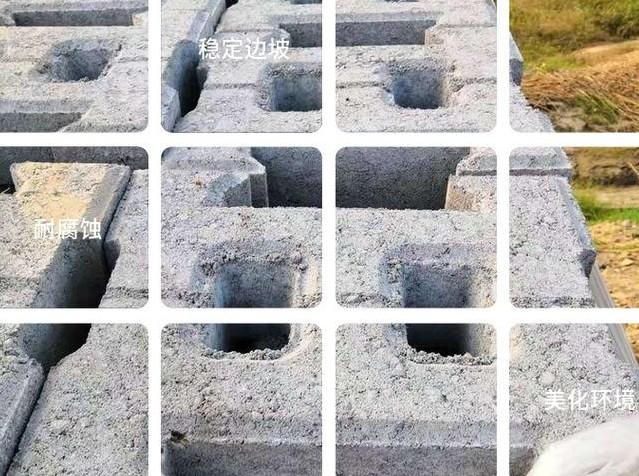 河道用什么护坡砖比较好?