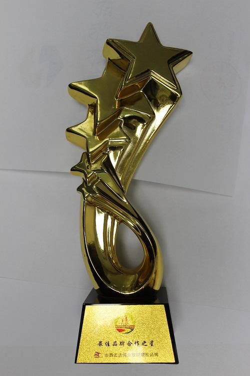 品牌合作之星奖杯