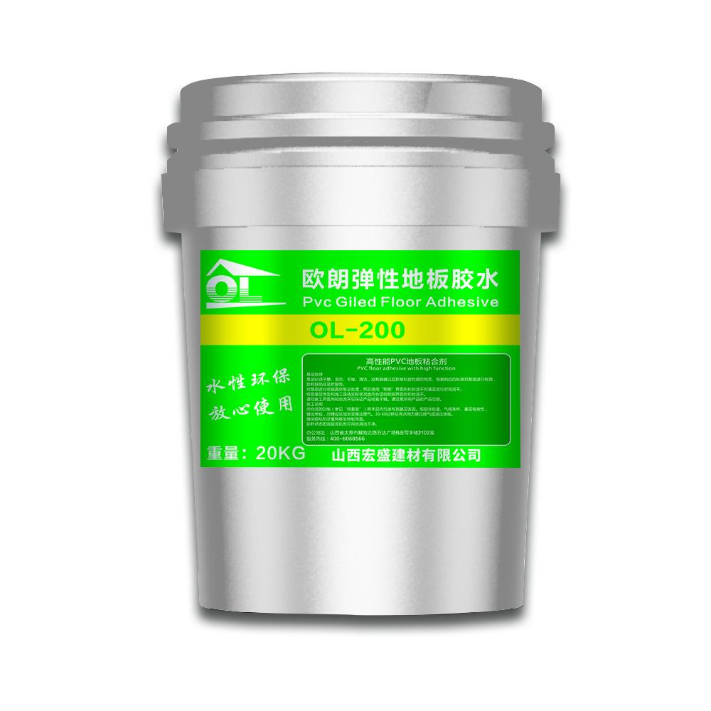 PVC地板水性胶粘剂