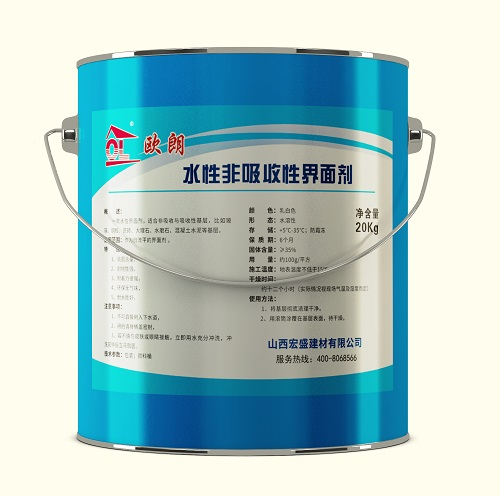太原界面劑廠家:混凝土界面劑如何應用?-宏盛建材
