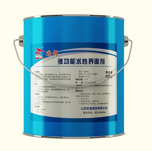 太原界面劑:太原界面劑與太原墻固以及801膠水的區別