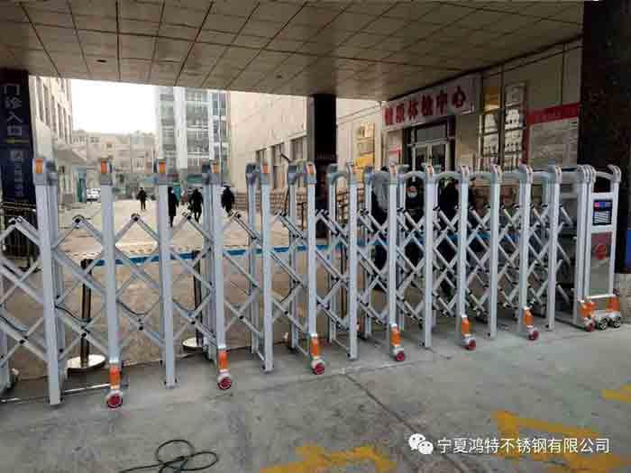 宁夏石嘴山市第二人民医院劲爆体育高清直播代号多少?案例