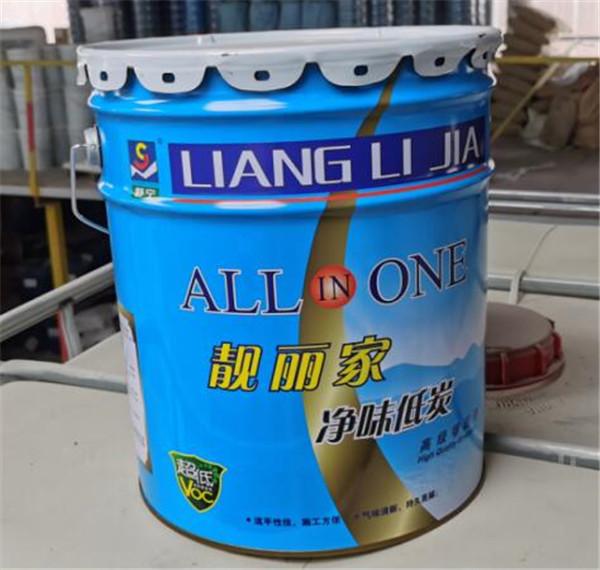 渭南外墙漆生产