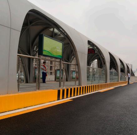 快速公交站台