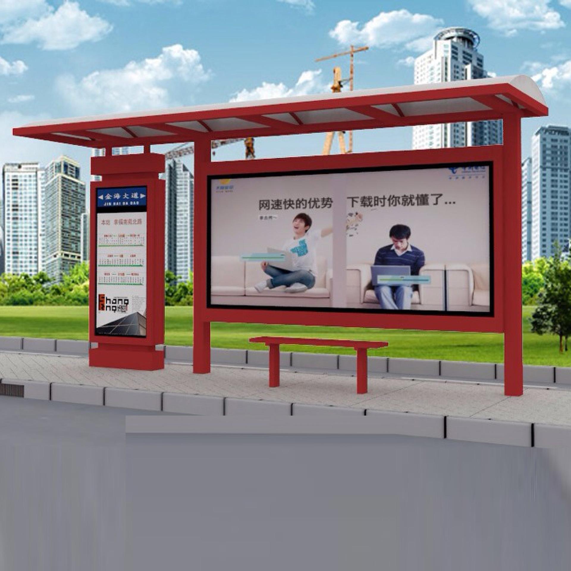 成都公交站牌