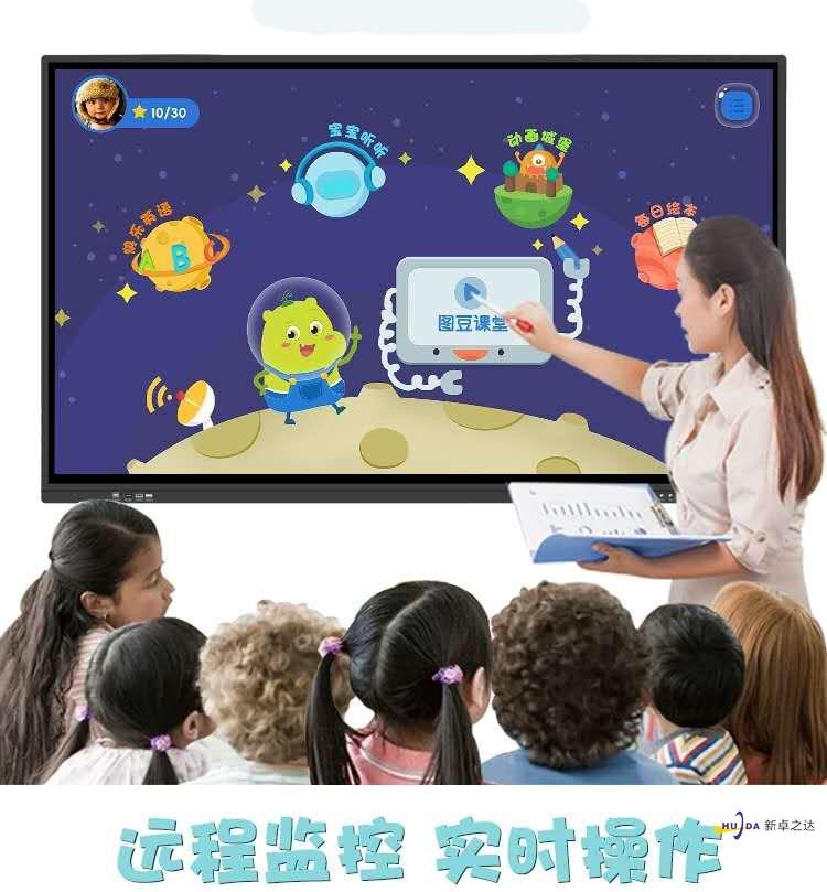 5G的到来是不是可让郑州教学触控一体机有更好的发展