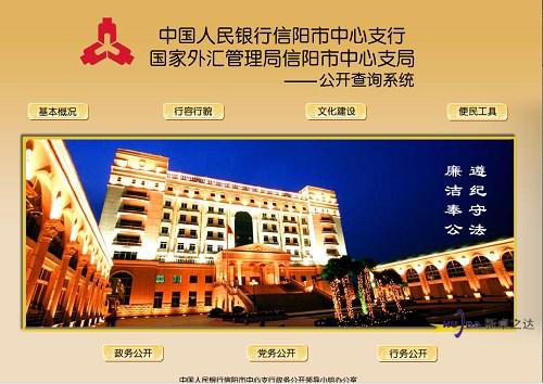 人民银行与郑州排队叫号机厂家郑州卓之达电子合作