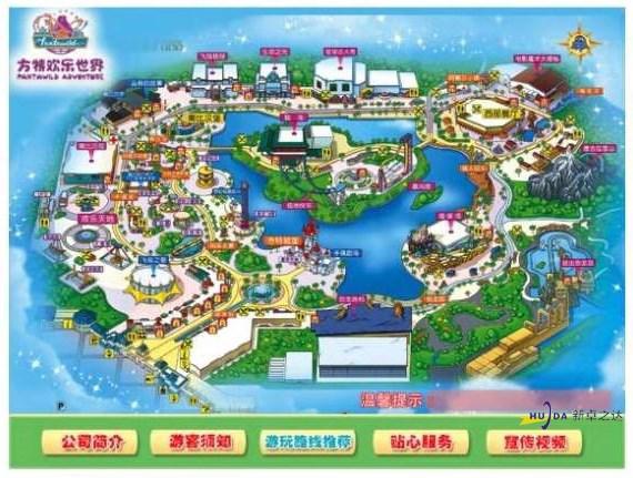 方特欢乐园与郑州卓之达电子科技有限公司达成战略合作