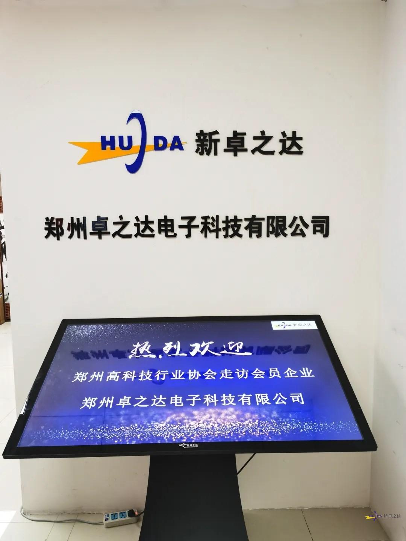 河南广告机厂家