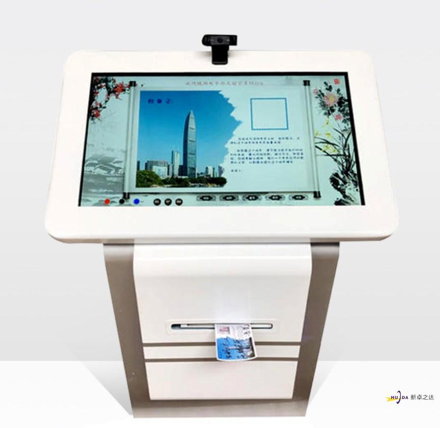 你了解河南电子签名一体机吗?