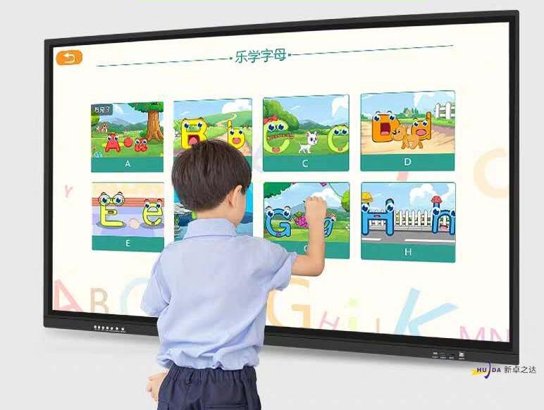 河南教学触控一体机在教育行业有着它独特的优点