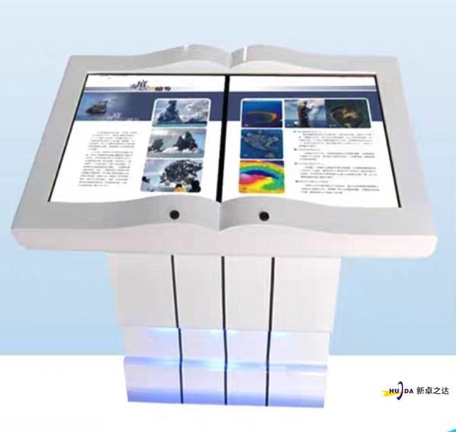 河南电子翻书系统在各大展厅触手可及