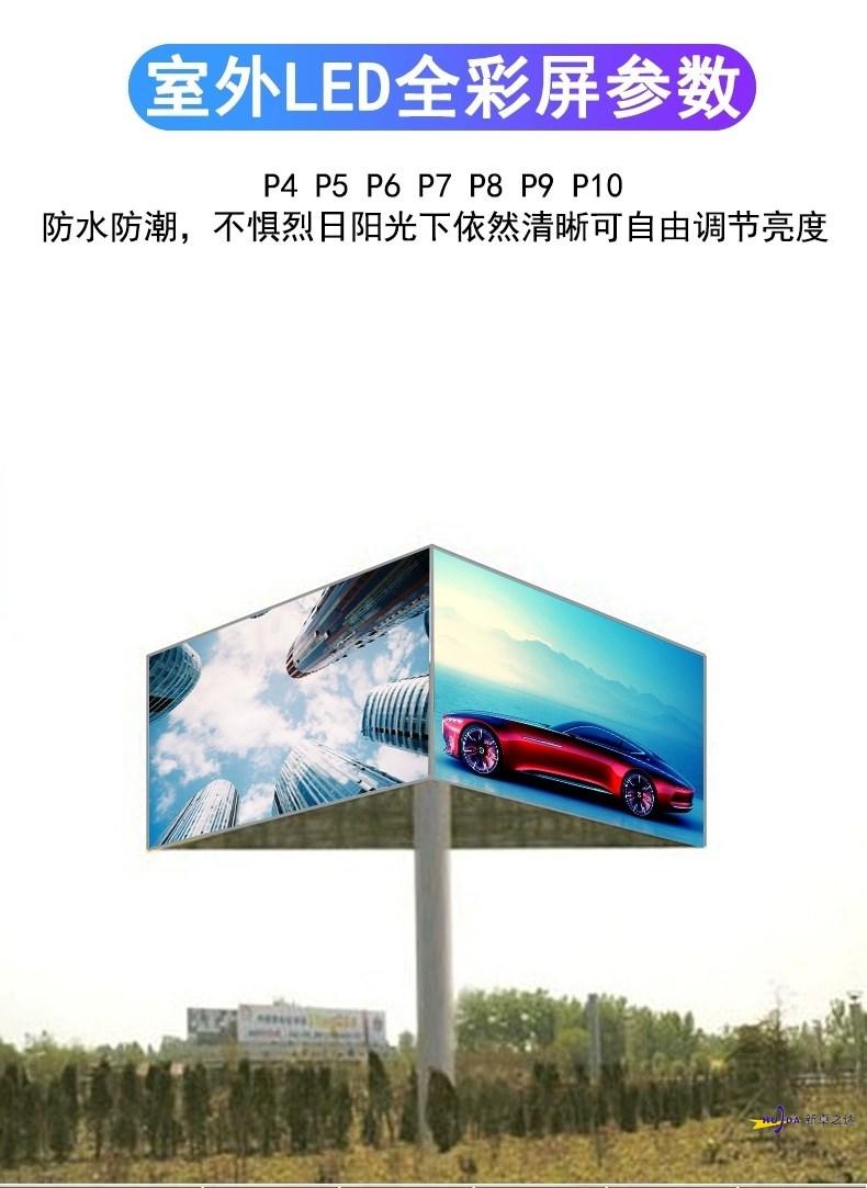 河南显示屏厂家提醒您显示屏的存放注意事项