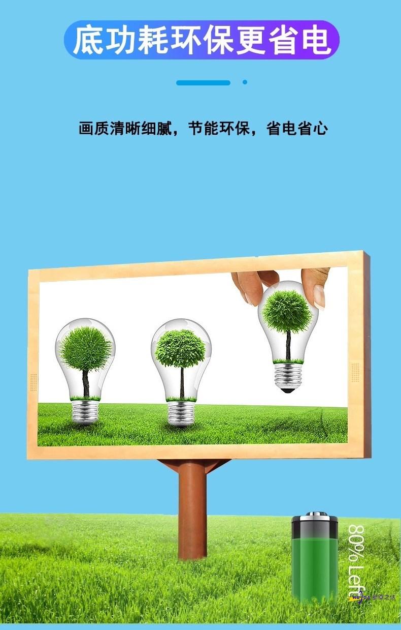 河南显示屏厂家与您分享显示屏使用过程中怎么样防静电