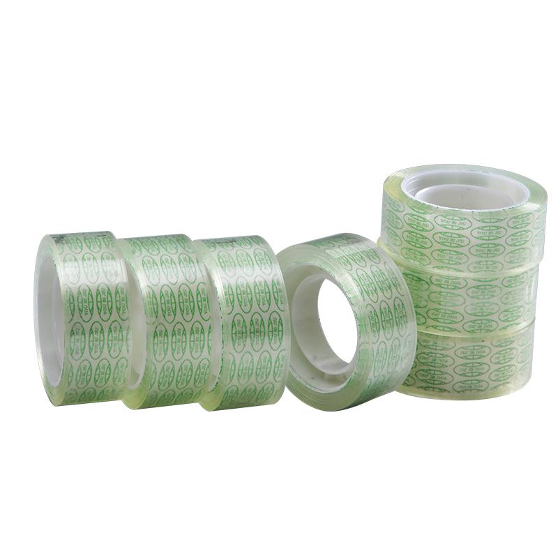 西安BOPP超透明胶带厂家