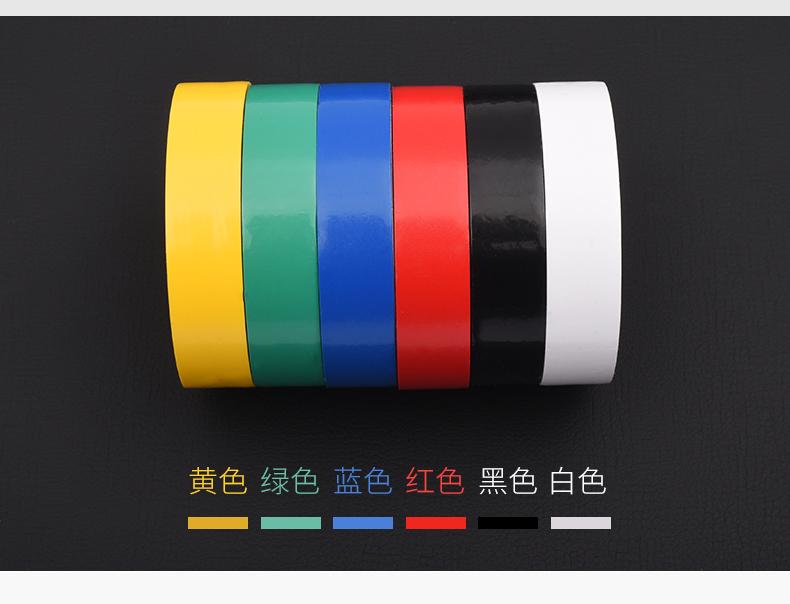 西安电工胶带