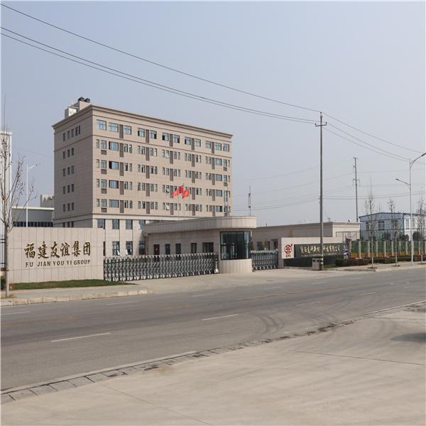 友妍新材料厂区