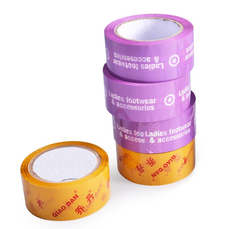 西安BOPP印刷胶带