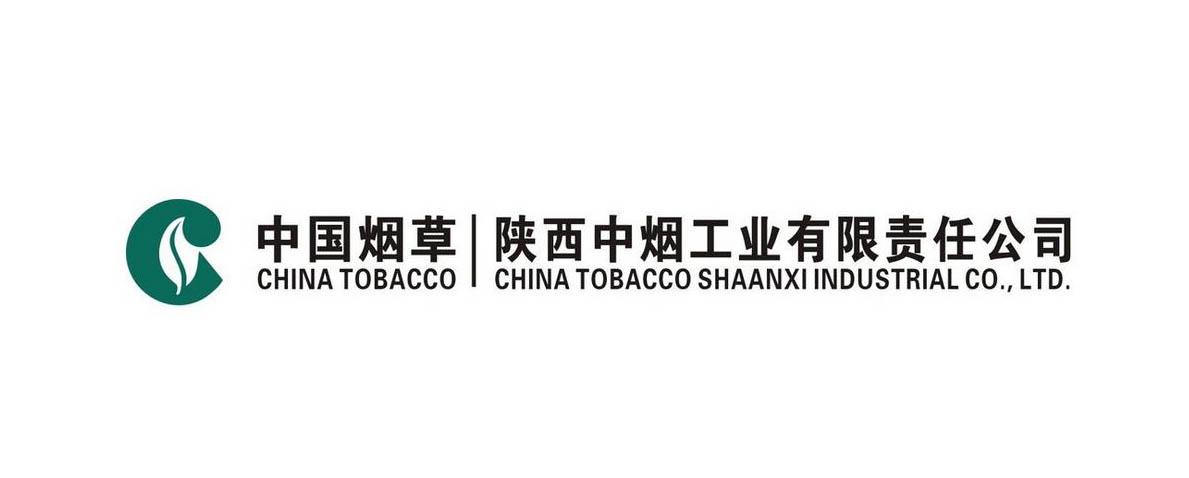 西安封箱胶带-陕西中烟工业有限责任公司宝鸡卷烟厂