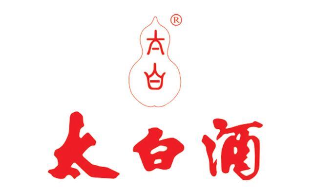 陕西宝鸡眉县太白酒供销有限公司