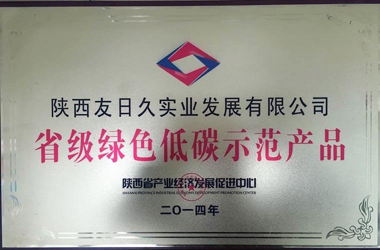 西安双面胶带-省级绿色低碳示范产品