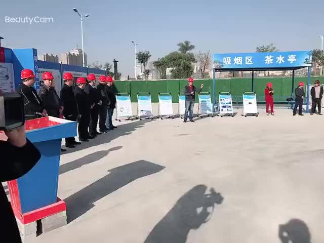 中科捷鼎视频