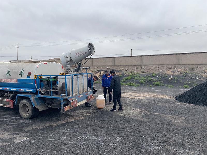 【中标公告】合水县城建成区裸露土地喷洒环保抑尘剂服务项目中标公告