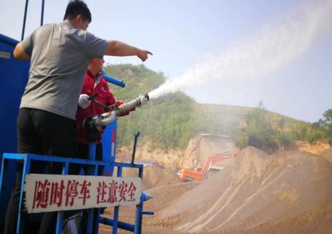 山西临汾古县拌料厂料堆