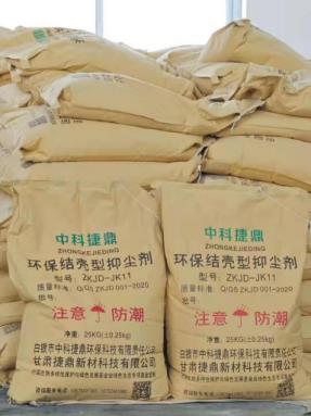 甘肃省发展和改革委员会 甘肃省生态环境厅 关于印发《进一步加强塑料污染治理的实施方案》的通知