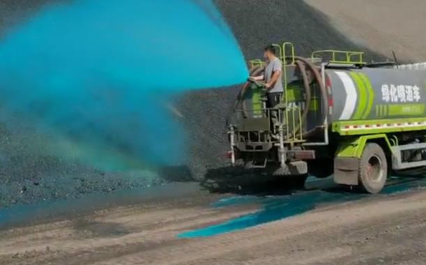 2021年7月18日甘肃中科捷鼎新材料科技有限公司中标新疆昌吉宝明矿业固废堆、散煤堆抑尘项目,共抑尘20万平米。