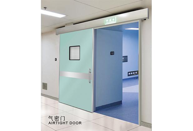 丰成环宇与您分享手术室医用气密门的应急措施