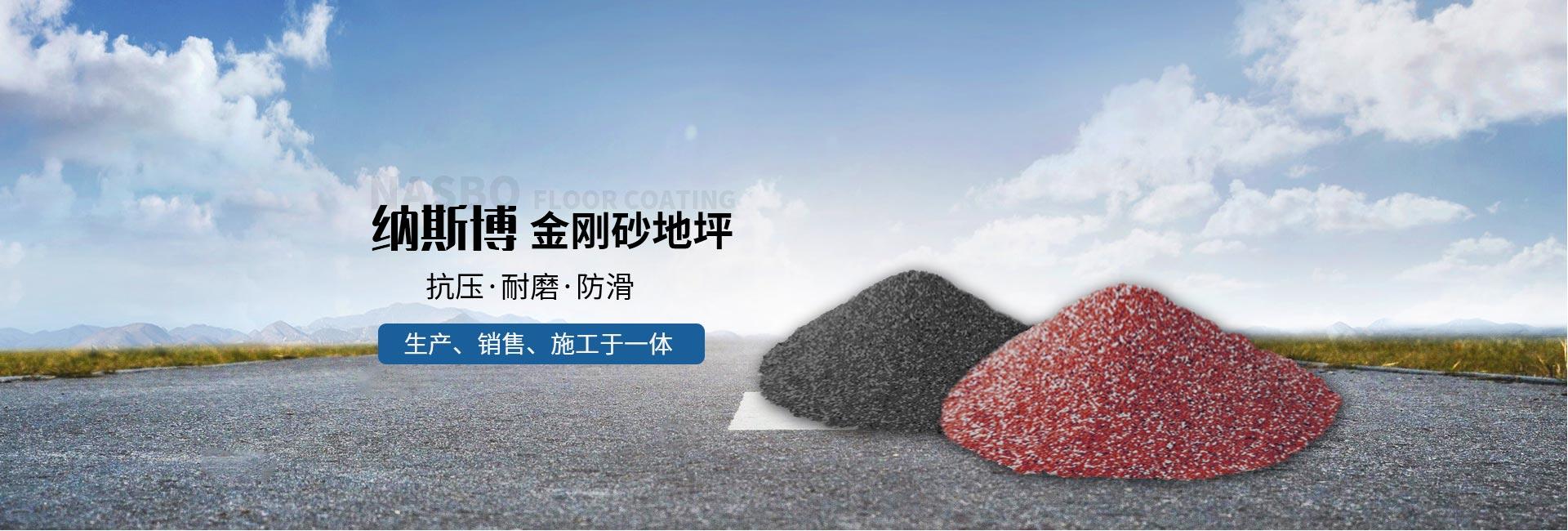 陕西固化剂地坪