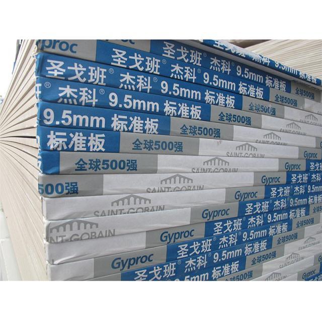 渭南石膏板