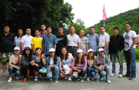 四川纸管厂家员工旅游照片