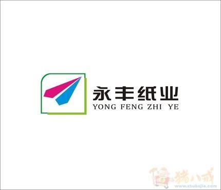 重庆纸管公司