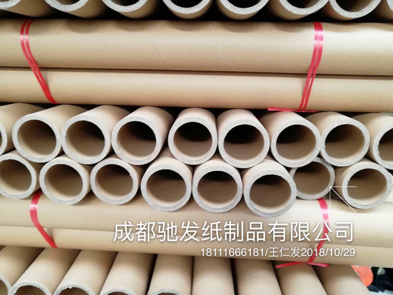 关于成都纸管厂家的纸管的成功案例