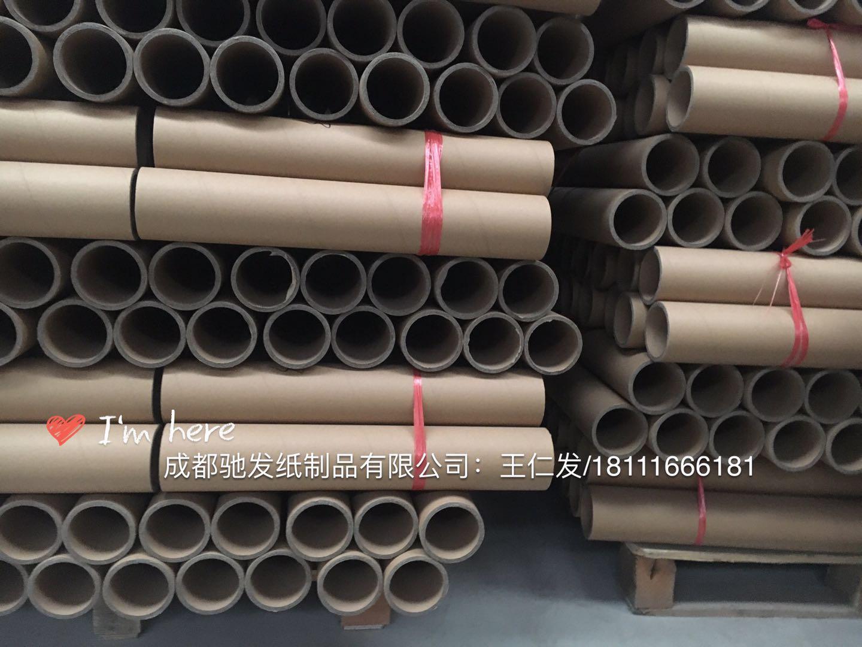 四川纸管厂家带你了解纸管的常见分类及用途