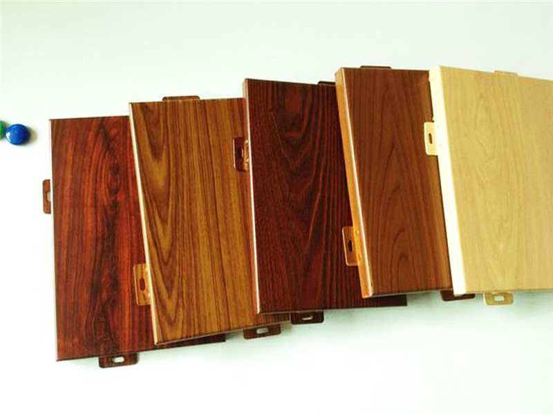 成都仿木纹铝单板