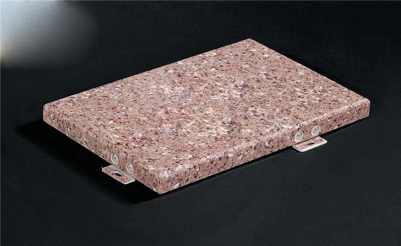 四川仿石纹铝单板