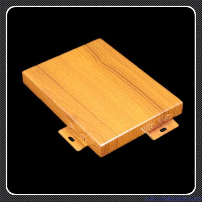 木纹铝单板是什么?